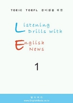 Listening Drills with English News 1